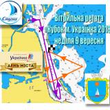 Ukrainka_Cup_2018_v2